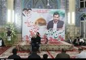 آئین بزرگداشت شهید مدافع حرم در اهواز برگزار شد