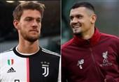 فوتبال جهان| رم به دنبال جذب مدافعان یوونتوس و لیورپول