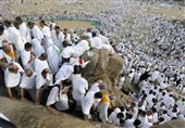 Muslims Gather at Mount Arafat to Prepare for Final Stages of Hajj (+Video)