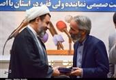 امام جمعه کرمان از خبرگزاری تسنیم کرمان تقدیر کرد