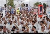 اقامة مراسم البراءة من المشرکین على صعید عرفات