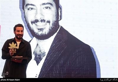 نوید محمدزاده بهترین بازیگر مرد دومین جشن آکادمی «سینما سینما»
