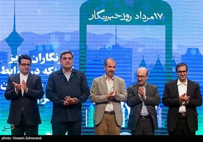 مراسم تجلیل از خبرنگاران و اصحاب رسانه حوزه شهری