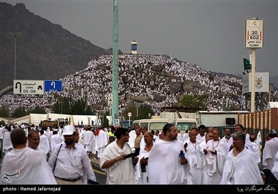 Hajj Pilgrims Pray at Mount Arafat to Mark Most Important Day of Hajj