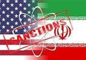 بلومبرگ: آمریکا معافیتهای تحریمی بر برنامه هستهای ایران را 60 روز تمدید میکند