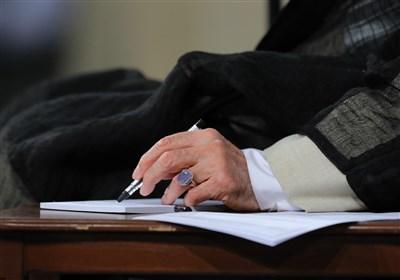 تقریظ امام خامنهای بر کتاب مربعهای قرمز منتشر خواهد شد