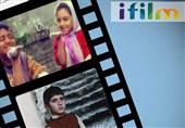 اخبار تلویزیون| از سریال شب قدری آیفیلم تا تا مداحی مهدی رسولی در شبکه یک