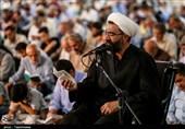 زمزمه عارفانه دعای عرفه در خراسان شمالی به روایت تصاویر