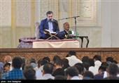قرائت دعاى هفتم صحیفه سجّادیه با صدای محمود کریمى