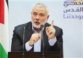هنیه: روزی میرسد که اسرای فلسطینی را آزاد میکنیم