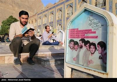 آئین قرائت دعای عرفه در کرمان
