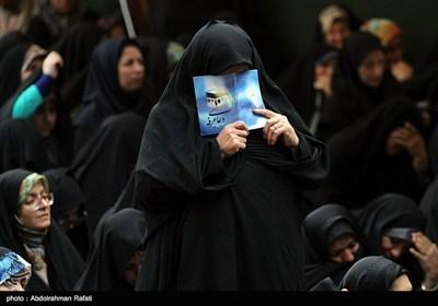 آئین قرائت دعای عرفه در همدان