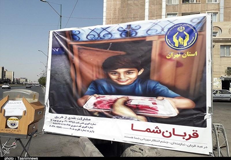تهران  نذر نیابتی؛ وقتی دنیای خاکی قربانی عشق افلاکی میشود + فیلم