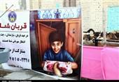 روشهای الکترونیکی مشارکت خیران اصفهانی در عید قربان فراهم شد