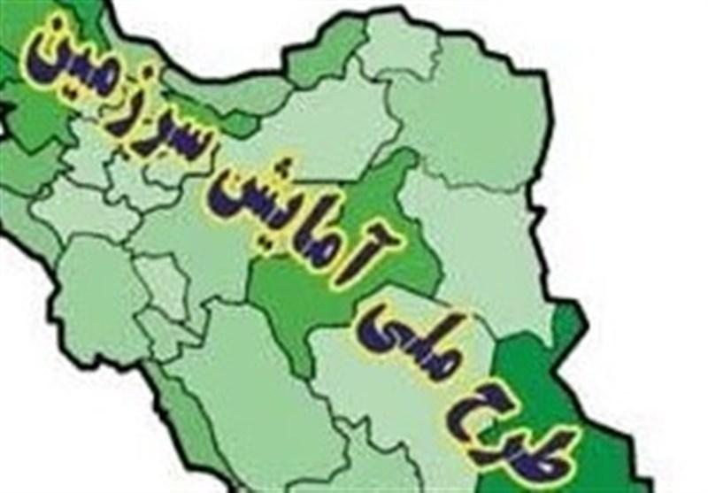 رئیس امور آمایش سرزمینی سازمان برنامه و بودجه منصوب شد