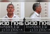 رد اعتراض وکلای آتامبایف و اعلام اتهامات جدید علیه وی