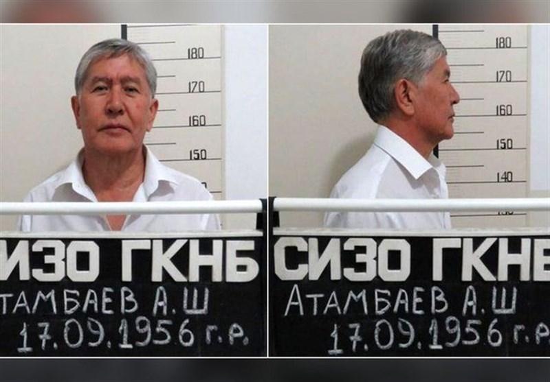 آتامبایف به تلاش برای کودتا در قرقیزستان متهم شد