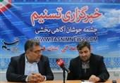 اتاق رسانه در اداره کل کار استان قم راهاندازی شد