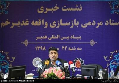 دكتر حسين ظريف منش مدير عامل بنياد بين المللي غدير