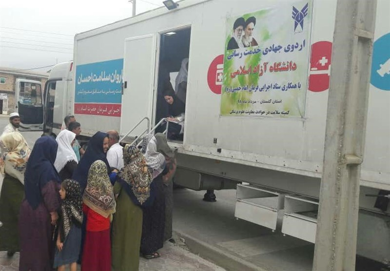 اردوی جهادی دانشجویان پزشکی در مناطق سیلزده گلستان