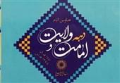 اجرای 53 برنامه شاخص در دهه امامت و ولایت در استان سمنان طرحریزی شده است