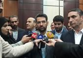 اراک| آخرین اخبار از اینترنت رایگان هدیه روز خبرنگار از زبان وزیر ارتباطات