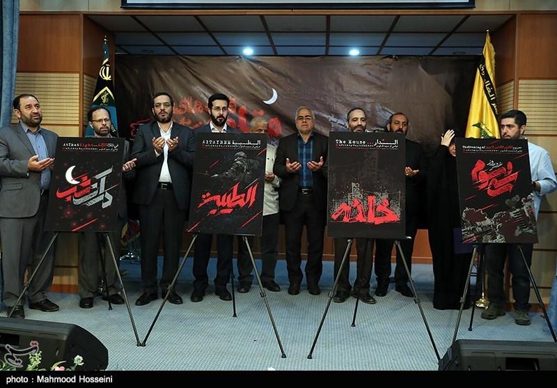 مراسم رونمایی از مستند «قصههای مقاومت»|ابراز امیدواری رئیس بسیج صدا و سیما بر تداوم ساخت مستندهای جبهه مقاومت