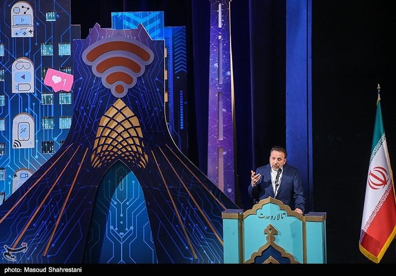 مراسم اختتامیه یازدهمین جشنواره رسانه های دیجیتال
