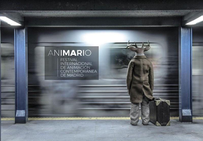 """حضور انیمیشن """"آقای گوزن"""" در جشنواره «انیماریو» اسپانیا"""