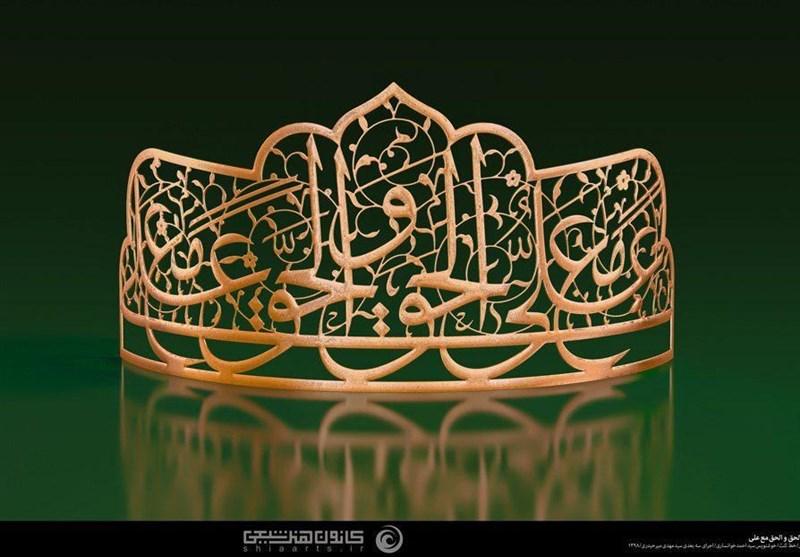 اصفهان| ویژهبرنامههایی با هدف تبیین و تبلیغ رویداد عظیم غدیر برگزار میشود