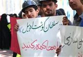 تجمع اعتراضی دانشجویان به خصوصیسازی مقابل ساختمان قوه قضائیه