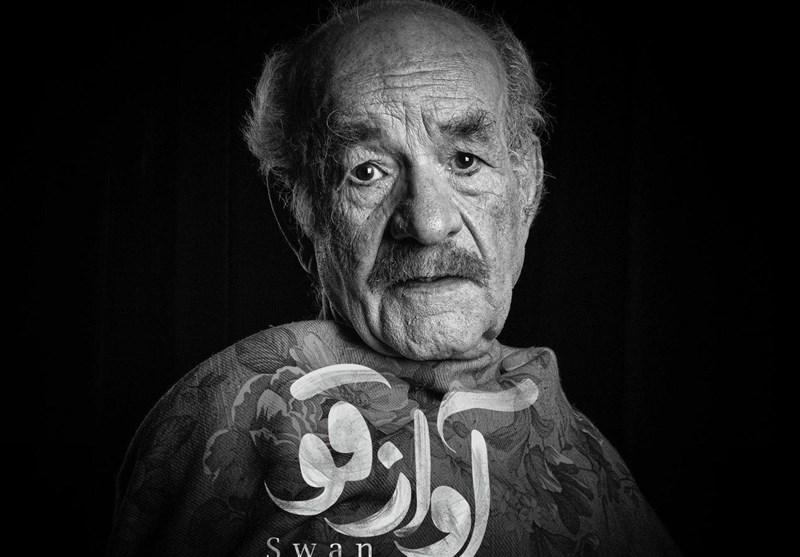 اخبار کوتاه|سعید پورصمیمی پس از هفده سال به تئاتر بازمیگردد