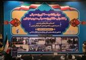 3200 پروژه عمرانی سپاه در ارومیه افتتاح شد