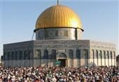 بیانیه کنفرانس حمایت از انتفاضه فلسطین در محکومیت جنایت صهیونیستها