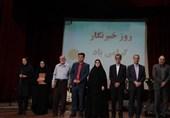 خبرنگاران بوشهری با حضور معاون مطبوعاتی وزیر ارشاد تجلیل شدند