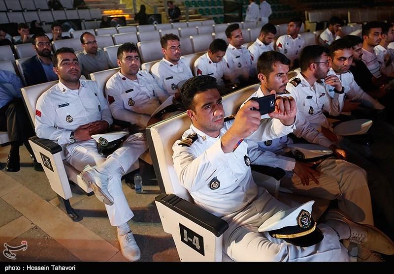 اختتامیه چهارمین دوره مسابقات غواصی ارتشهای جهان
