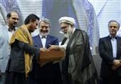فعالان اربعین حسینی مورد تقدیر تولیت آستان قدس رضوی قرار گرفتند