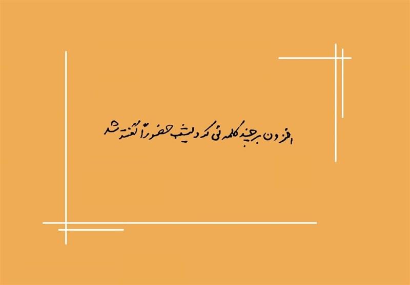 در اتفاقی نادر، رهبر انقلاب سخنرانیشان در دهم مرداد 98 را تکمیل کردند + فیلم و تصاویر
