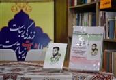 آئین معرفی و امضای کتاب «مثل نسیم»؛ روایتی از زندگی شهید مدافع حرم «حاجیحتملو» + تصاویر
