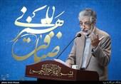 اقتدار فرهنگی و زبان فارسی به روایتِ حداد عادل