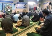 مراسم گرامیداشت برادر معاون اجرایی شورای نگهبان برگزار شد
