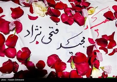 مراسم وداع با شهید بسیجی استاد خلبان مجید فتحینژاد