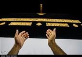 برگزاری نخستین دعای ندبه حجاج ایرانی در مکه پس از مناسک حج