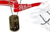 سی و چهارمین آئین گرامیداشت سردار شهید «ساکیزاده» به میزبانی اندیمشک برگزار شد