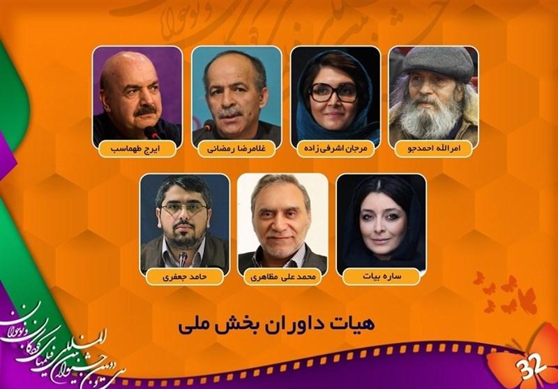 اعلام اسامی هیات داوران بخش ملی جشنواره فیلم کودک- اخبار فرهنگی – مجله آیسام