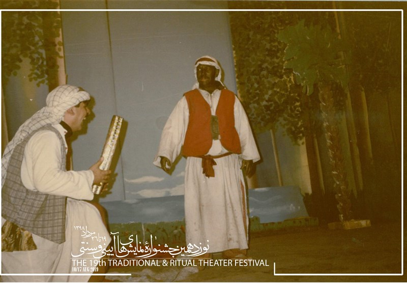 انتشار چند کتاب و دو نمایش از سعدی افشار در جشنواره تئاتر آیینی و سنتی