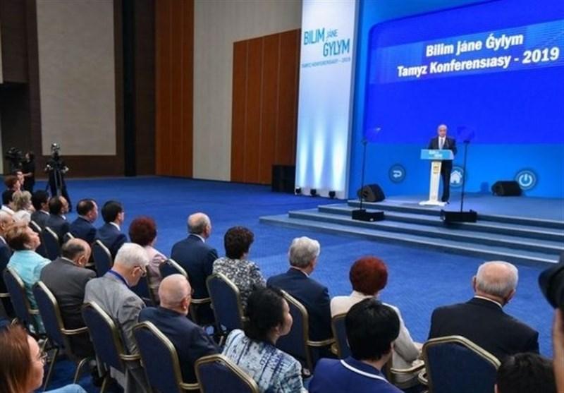 تصمیم قزاقستان به اصلاح نظام آموزشی این کشور