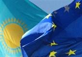 تقویت همکاریهای استراتژیک قزاقستان با اتحادیه اروپا