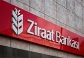 بزرگترین بانک ترکیه ارائه خدمات به ونزوئلا را متوقف کرد