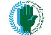 قتلعام شهروندان کرد در بیمارستان پاوه یک جنایت جنگی بود/ درخواست بررسی از مجامع بینالمللی